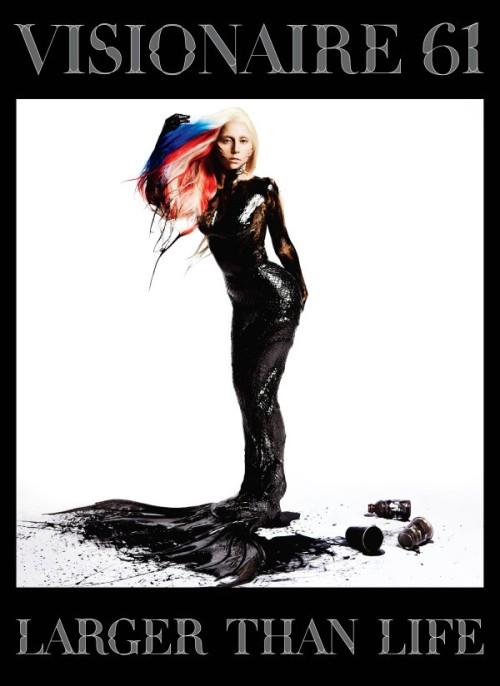 Visionaire Lady Gaga