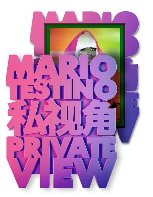 Lady Gaga Mario Testino
