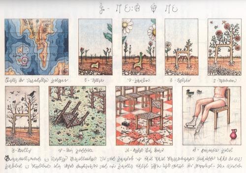 Codex_05