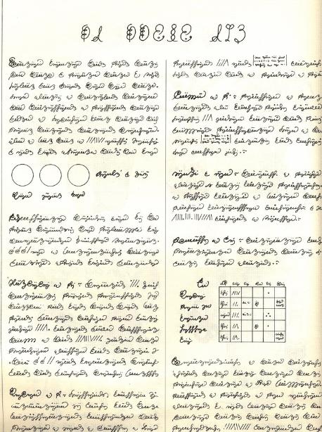 codex04