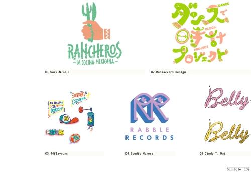 los logos 7